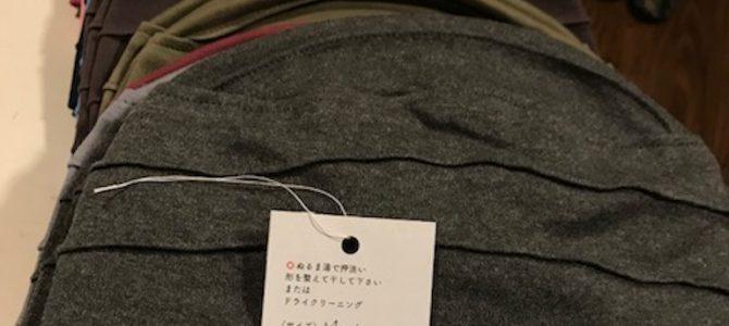 KYOKO帽のタグ