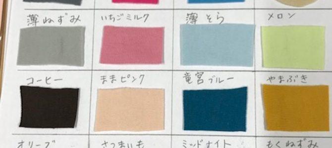 kyoko帽の色見本